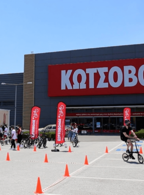 Πραγματοποιήθηκαν 2 εκδηλώσεις με σκοπό την παρουσίαση και εξοικείωση του κοινού με τα ηλεκτρικά ποδήλατα