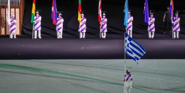 Οι Παραολυμπιακοί Αγώνες του Τόκιο ξεκίνησαν