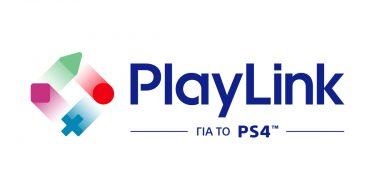 Sony PlayLink: Νέος, διασκεδαστικός τρόπος παιχνιδιού για όλη την παρέα!