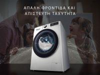 Πλυντήρια ρούχων LG με τεχνολογία ατμού
