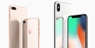 iPhone 8 και iPhone X: Όλα όσα πρέπει να ξέρεις