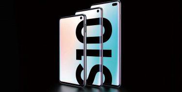 Samsung Galaxy S10, S10+ και S10e