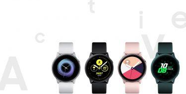 H Samsung παρουσιάζει το νέο Galaxy Watch Active!