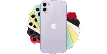 Όλα όσα πρέπει να γνωρίζεις για τα νέα iPhone 11