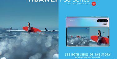 Λειτουργία Dual-View για την κάμερα των Huawei P30 και P30 Pro