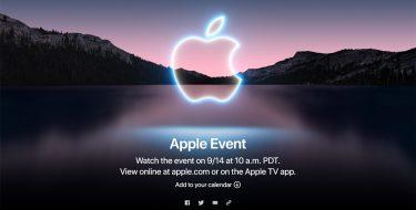 """California Streaming"" έρχεται το νέο Apple event!"