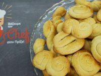 Κουλουράκια Πασχαλινά με Μέλι – Γιώργος Τσούλης – Chef στην Πρίζα