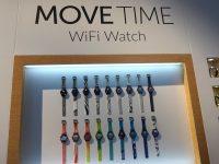 IFA 2016: H Alcatel παρουσιάζει τη νέα γενιά από wearables με την επωνυμία MOVE!