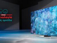 Οθόνες Samsung προσβάσιμες από όλους και για όλους