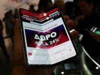 IFA 2019: Μια πρώτη επαφή με το Samsung Galaxy Fold, το πρώτο αναδιπλούμενο smartphone