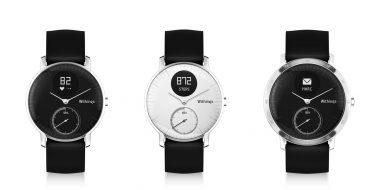 H Withings δυναμικά στην IFA 2016 με το Steel HR, το πρώτο «έξυπνο» ρολόι της!