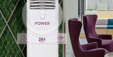 Απόδοση και εξοικονόμηση ενέργειας με επαγγελματικές λύσεις κλιματισμού