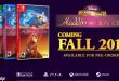 Aladdin και The Lion King: Επανακυκλοφορούν σε εκδόσεις για κονσόλες και PC
