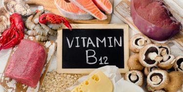 Η αξία της Βιταμίνης Β12