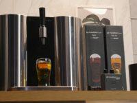 CES 2019: σπιτική μπύρα από την LG Homebrew