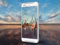 Αποκαλύφθηκε και επίσημα το HTC One X9