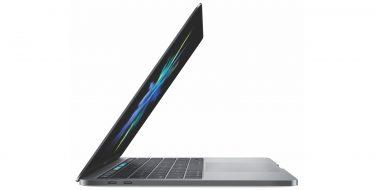 Γνώρισε τα νέα MacBook Pro με την Touch Bar