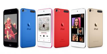 Έρχεται το νέο Apple iPod Touch