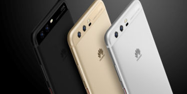 MWC 17: Huawei P10 και P10 Plus