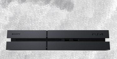 Αξιοποίησε στο έπακρο το PS4