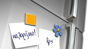 Τι πρέπει να θυμάσαι για το νέο σου ψυγείο!