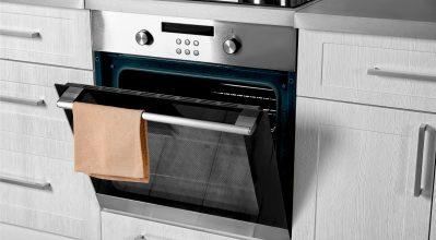 Τι είναι ο φούρνος θερμού αέρα και πότε μπορώ να τον χρησιμοποιήσω