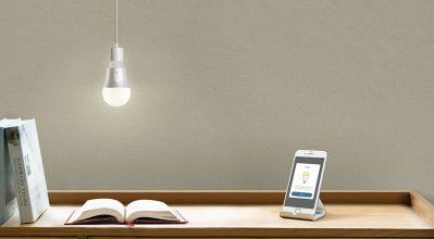 «Έξυπνες» λάμπες LED: Κέρδισε άνεση και οικονομία