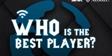 Η SNK θέλει να επιστρέψει στην αρένα του gaming με δική της κονσόλα