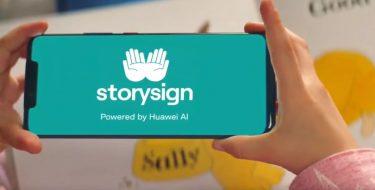 Huawei StorySign: Τεχνητή νοημοσύνη μετατρέπει γραπτές λέξεις σε νοηματική για κωφά παιδιά